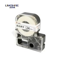 聚酯覆膜标签带6-24mm